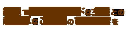 梅田 十三 新大阪 西中島 待ち合わせ&デリバリー 性感エステ ママセラ|大阪, 風俗, 梅田, 新大阪, 十三, 西中島, 性感エステ, デリバリー, 出張, 待ち合わせ, 難波, 日本橋