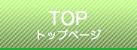 トップページ|梅田 十三 新大阪 西中島 待ち合わせ&デリバリー 性感エステ ママセラ|大阪, 風俗, 梅田, 新大阪, 十三, 西中島, 性感エステ, デリバリー, 出張, 待ち合わせ, 難波, 日本橋